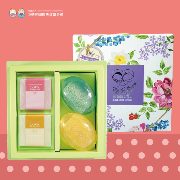 【愛皂事】絲情花意禮盒_健康清潔、防疫首選