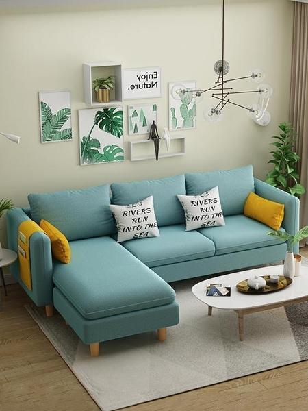 沙發 北歐簡易小沙發客廳臥室小戶型簡約現代三人雙人公寓出租房網紅款【八折搶購】