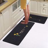 廚房地墊長條防油腳墊衛浴防滑門口吸水門墊臥室床邊地毯飄窗地墊【限量85折】
