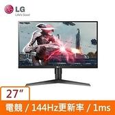 LG 樂金 27型 IPS FHD 144Hz 低藍光不閃屏 電競螢幕顯示器 27GL650F-B
