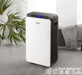 熱賣除濕器除濕機家用靜音臥室抽濕地下室干燥吸濕器小型大功率工業LX220V