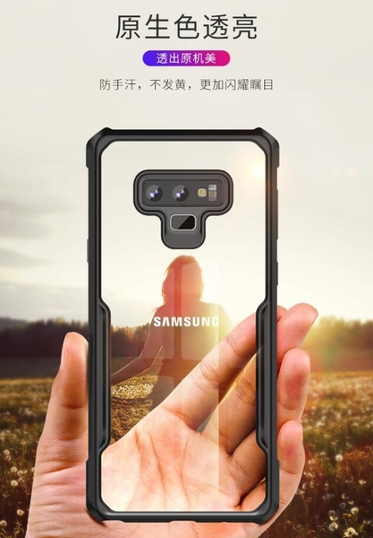 三星 note9 手機殼超薄 矽膠全包防摔氣囊手機套 galaxy note9 新款個性創意透明磨砂高檔手機殼
