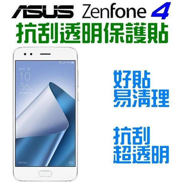 華碩 ASUS ZenFone 4 保護貼 ZC554KL ZE554KL ZD552KL 螢幕保護貼 抗刮 透明 非滿版【采昇通訊】