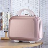 小旅行箱女化妝箱包韓版收納包14寸迷你行李箱小手提箱16   夢曼森居家