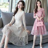 洋裝 蕾絲長袖 婚禮小禮服 韓版 派對連身裙 花漾小姐【預購】