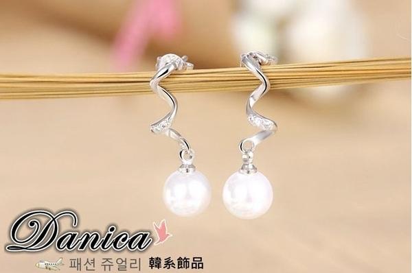 耳環 現貨 專櫃CZ鑽 氣質甜美微鑲浪漫 波浪 珍珠 吊飾 鋯石 925銀針 耳環 S92248 Danica 韓系飾品
