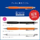 PENTEL XPP602/603 0.2/0.3mm ORENZ寫不斷自動鉛筆