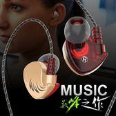 耳機 入耳式耳機 入耳式耳機手機通用線控重低音跑步運動有線耳塞 歐萊爾藝術館