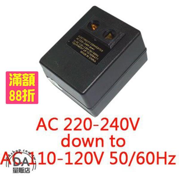 220V轉110V 變壓器 50W 轉換器 轉換插頭 轉接頭 大陸用台灣電器(19-015)