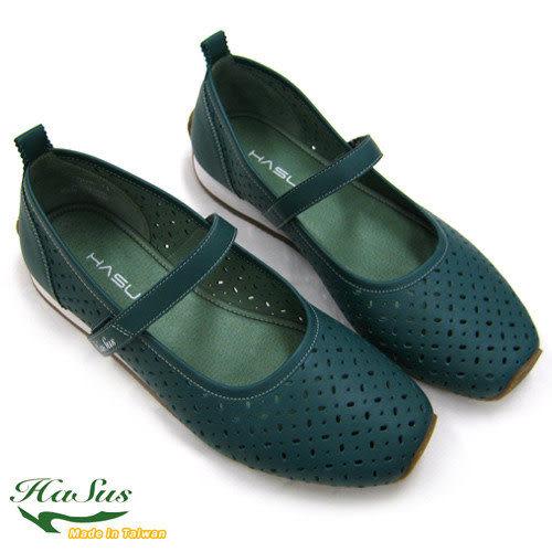 【奇買親子購物網】Hasus星綴系列孕婦鞋/平底鞋/娃娃鞋-湖水綠(車縫白線)