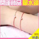 日韓紅繩手鍊女本命年玫瑰金編織手繩時尚百搭飾品交換禮物