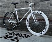 死飛自行車男自行車女式成人學生倒剎24/26寸實心胎充氣公路賽車igo「韓風物語」