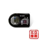 e+自動關(守護居家爐火安全)1入-電電...