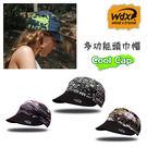 Wind x-treme 多功能頭巾帽-...