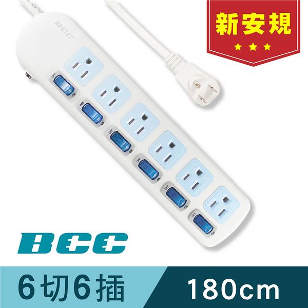 【BCC】FC133MT 6切6插延長線
