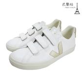 【巴黎站二手名牌專賣店】*現貨*VEJA 真品*白色休閒鞋(37)