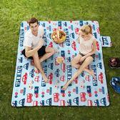 戶外野餐墊便攜牛津布折疊ins風郊游防潮加大加厚防水郊游墊 時尚潮流