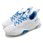 Under Armour 籃球鞋 UA Spawn 3 白 藍 男鞋 避震 低筒 運動鞋 男鞋【ACS】 3024777100