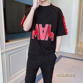 套裝男2019春夏季嘻哈七分袖T恤韓版潮流學生網紅帥氣休閒兩件套 「時尚彩虹屋」