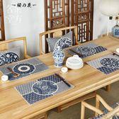 現代中式青花條紋茶樓茶室西餐墊隔熱墊餐杯墊餐桌墊盤墊棉麻茶墊【櫻花本鋪】