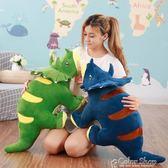 仿真恐龍三角龍公仔布偶娃娃毛絨玩具大號兒童生日新年禮物小男孩   color shopYYP