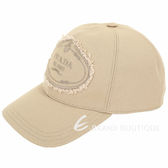 PRADA 品牌家徽不修邊設計帆布棒球帽(卡其色)1920156-28
