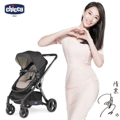 Chicco urban plus個性化雙向手推車-深棕栗 贈布套X3(顏色隨機出貨)[衛立兒生活館]