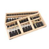 算盤 小學生珠心算13檔7珠實木算盤