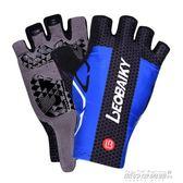 騎行手套半指山地自行車手套短指男女單車裝備減震防滑手套        傑克型男館