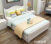 現代簡約實木床雙人床 主臥1.5米1.8米床鬆木經濟型單人床1.2米床qm    JSY時尚屋