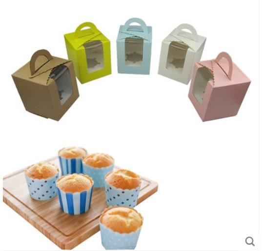 1粒蛋糕盒 手提馬芬杯盒 杯子蛋糕包裝盒 手提開窗多色 包保羅瓶盒 木糠杯盒子 纸杯蛋糕盒C052