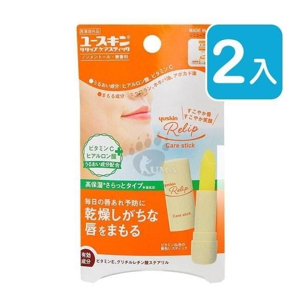 【南紡購物中心】Yuskin悠斯晶 護唇膏 3.5g (2入)