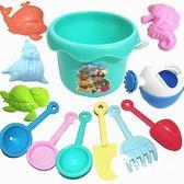 沙灘玩具-兒童仿真沙灘玩具套裝海邊戲水洗澡小桶沙漏鏟子挖沙玩沙子-奇幻樂園