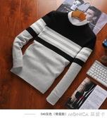 南極人秋冬季男士毛衣男韓版針織衫青少年圓領加絨加厚潮流打底衫 莫妮卡小屋