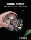 拔罐器 家用玻璃火罐美容院專用加厚防爆家用非抽氣式