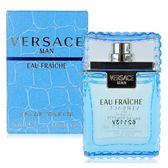VERSACE EAU FRAICHE 雲淡風輕男用香水 5ml ◆86小舖 ◆