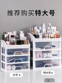 化妝品收納盒防塵桌面抽屜式家用化妝盒梳妝台放護膚品置物架  街頭布衣
