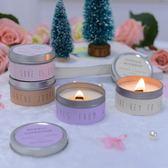 羅曼蒂克馬口鐵木芯進口植物精油小罐香薰蠟燭旅行裝香氛蠟燭