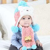 店長推薦 嬰兒帽子冬季女寶寶帽子秋冬男童加絨護耳毛線帽帽子圍巾兩件套裝