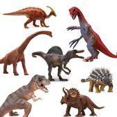 侏羅紀大號塑膠模型仿真動物套裝霸王龍恐龍蛋男孩兒童恐龍玩具蛇