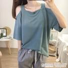 夏季韓版簡約寬鬆一字領露肩短袖T恤女大碼純色冰絲上衣打底衫潮 極有家