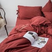 床包組 ins春夏磨毛純色精梳棉四件套床單被套床上用品