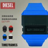 【人文行旅】DIESEL | DZ7199 頂級精品時尚男女腕錶 TimeFRAMEs 另類作風 42mm 設計師款