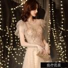 宴會晚禮服裙女2021新款高貴優雅氣質名媛生日主持仙氣伴娘服【全館免運】