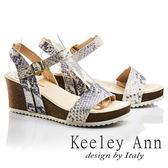 ★2017春夏★Keeley Ann神祕氣息~蛇紋質感寬版一字全真皮楔形涼鞋(藍色)