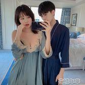 情侶睡衣女夏季冰絲浴袍性感薄款吊帶睡裙套裝男士大碼睡袍 花樣年華