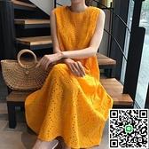 連身裙連身裙女韓版寬鬆圓領蕾絲鉤花縷空長裙【海闊天空】