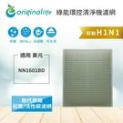 TECO 空氣清淨機濾網 (NN1601...