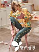 睡衣 睡衣女秋長袖韓版清新學生春季純棉寬松家居服套裝薄款夏兩件套