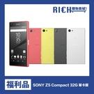 限量降價!【優質福利機】Sony Xperia Z5c 索尼 旗艦中階 Z5 Compact 32G 單卡版 保固三個月 特價:3750元